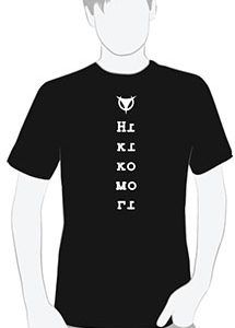Torul_Shirt_Hikikomori_M